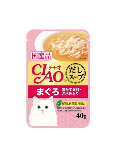 Ciao Clear Soup Pouch Tuna (Maguro) & Scallop Topping Chicken Fillet 40g